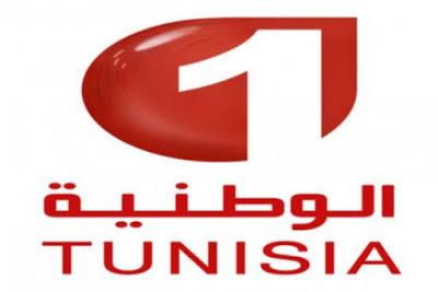 مشاهدة قناة التونسية الوطنية الرياضية بث مباشر