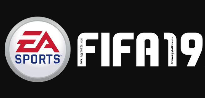 تحميل لعبة فيفا 2019 للكمبيوتر وللاندرويد كاملة مجانا – Download FIFA 2019 for PC