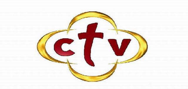 مشاهدة قناة سى تى فى CTV بث مباشر