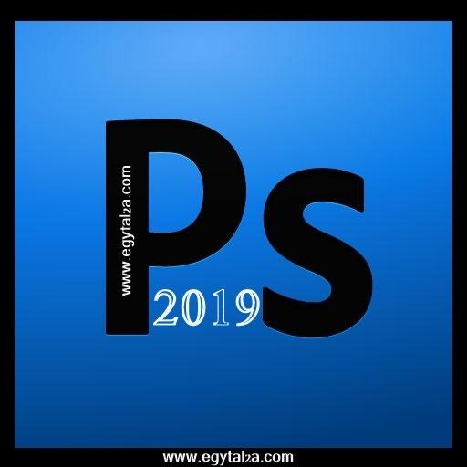 تحميل برنامج فوتوشوب سى سى 2019 Download Photoshop cc