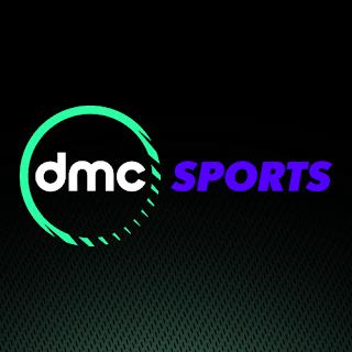 مشاهدة قناة دى ام سى سبورت dmc sport بث مباشر