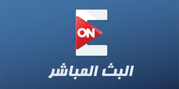 قناة المقرن الفضائية بث مباشر