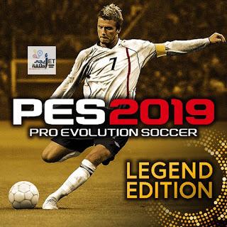 تحميل لعبة بيس 2019 للكمبيوتر وللاندرويد وللايفون Pro Evolution Soccer 2019 PC