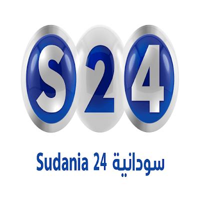 مشاهدة قناة سودانية S24 بث مباشر