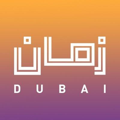 مشاهدة قناة دبى زمان بث مباشر