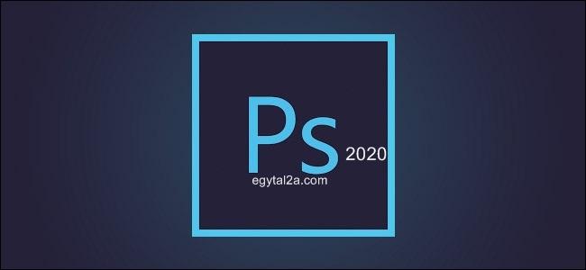 تحميل برنامج فوتوشوب 2020 photoshop