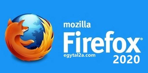 تحميل متصفح موزيلا فايرفوكس 2020 Mozilla Firefox