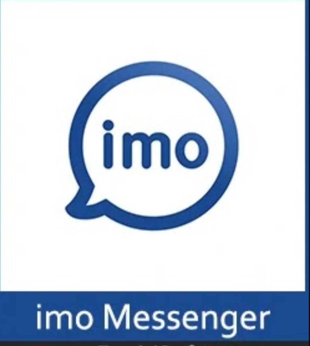 تحميل برنامج إيمو Imo 2021
